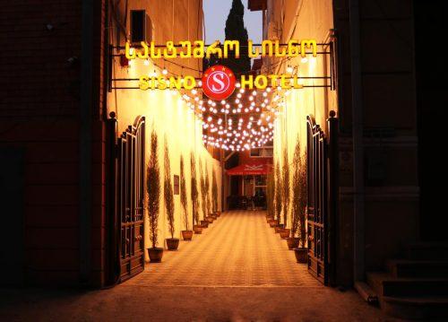 SISNO HOTEL Tbilisi