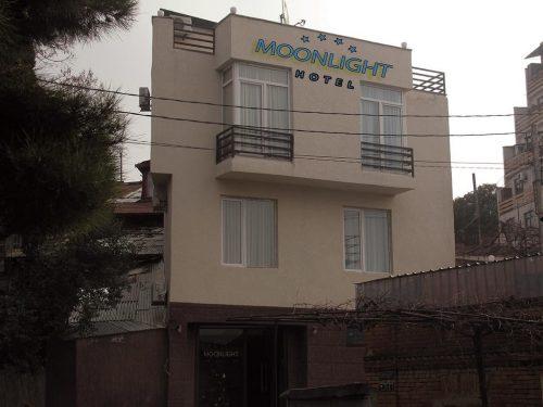 Moon Light Hotel Tbilisi