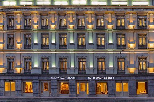 Aqua Liberty Hotel Tbilisi