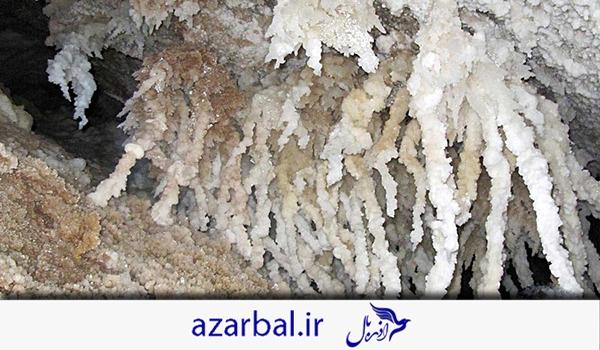 غار نمکدان جزیره قشم