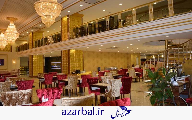 هتل هالدی وان Haldi Hotel