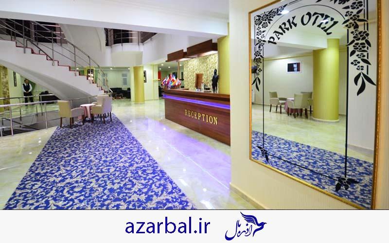 هتل هالدی در تور وان Haldi Hotel یکی  از بهترین هتل های وان