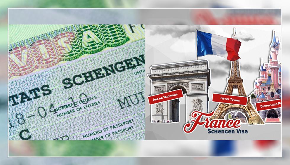 ویزا شینگن فرانسه