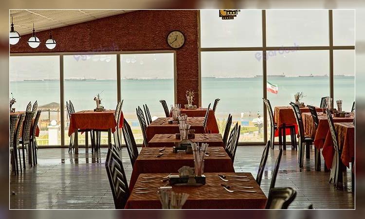 رستوران هتل خلیج فارس