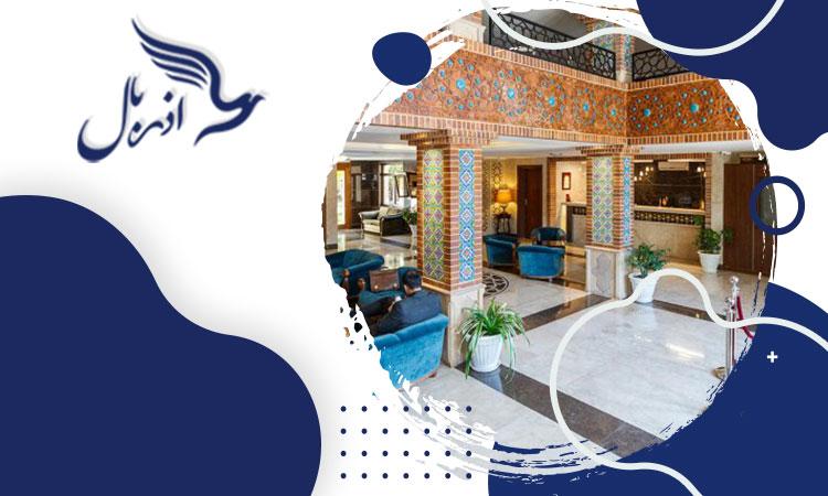 هتل ارگ شهر شیراز